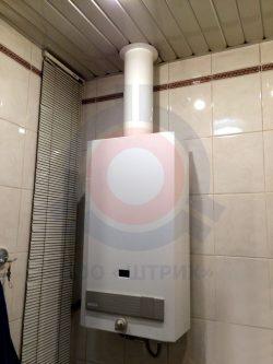Дымоход эмалированный белый для газовой колонки. В эксплуатации с 1999 года.